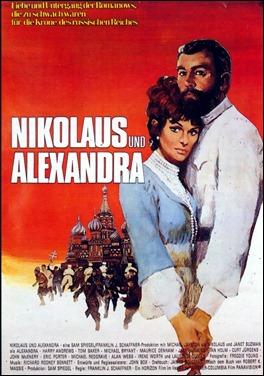 Nicolás y Alejandra, de F. Schaffner