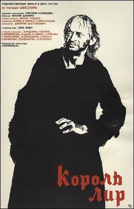 Cartel ruso de El rey Lear, de Kozintsev