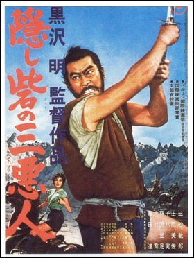 La fortaleza escondida, de Akira Kurosawa