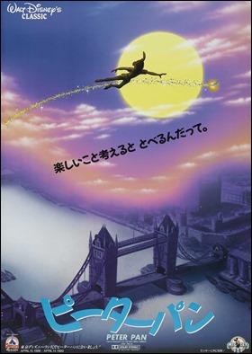 Estupendo cartel japonés de Peter Pan
