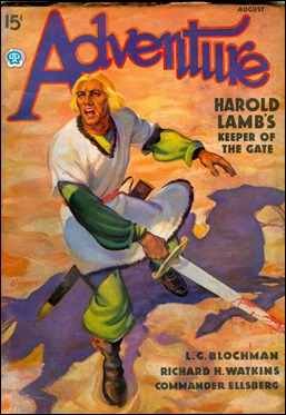 Portada de Adventure con El guardián de la puerta, de Howard Lamb