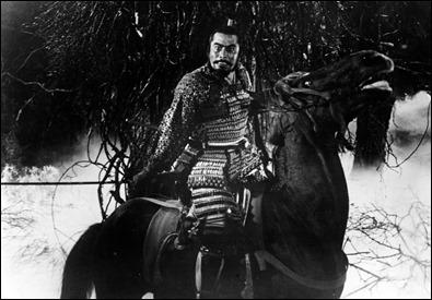 El señor Washizu, o sea, Toshiro Mifune