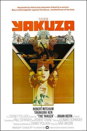 Estupendo poster americano de Yakuza