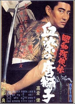 Ken Takakura, en una de sus típicas películas de yakuza, tatuaje incluido