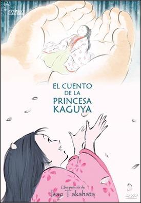 Poster español de El cuento de la princesa Kaguya