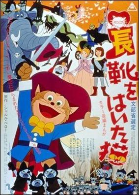 Cartel original de El gato con botas, anime japonés de 19169