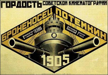 Cartel de El acorazado Potemkin