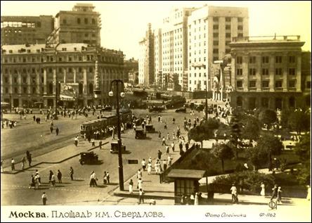 Imagen de Moscú en los años 30