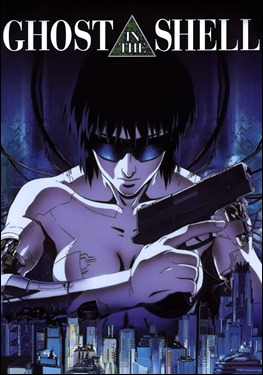 Poster del anime Ghost in the Shell, de Mamoru Oshii
