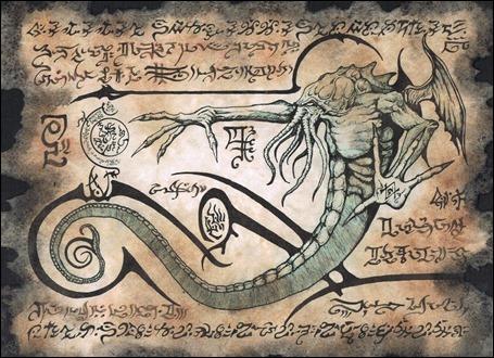 Supuesta página del Necronomicon, con la figura de Cthulhu