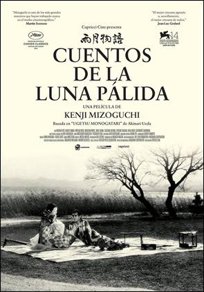 Cartel español de Cuentos de la luna pálida